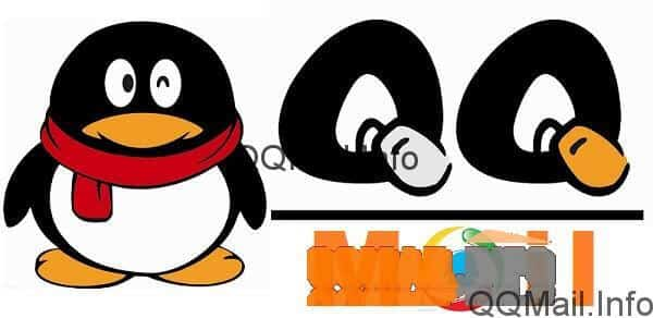 qq-mail-penguin