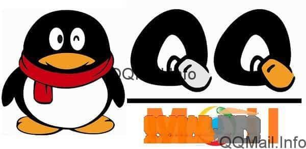 qq-mail-penguin