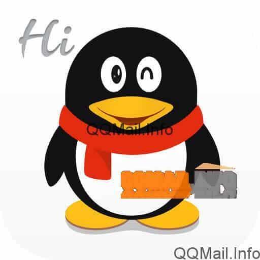 qq mail