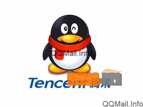 qqmail_penguin