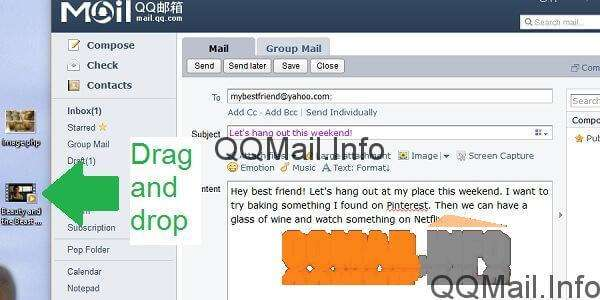 How to send a message, file, image or video in QQ Mail