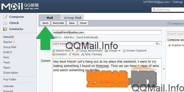 how to create a qq email