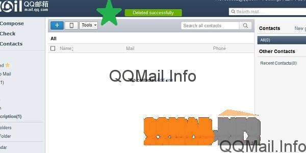 QQ Mail - Create QQMail Account - QQ International login