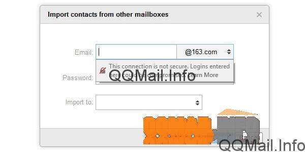 How to add and delete contacts in QQ Mail