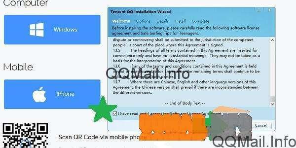 Using QQ International Chat with QQ Mail