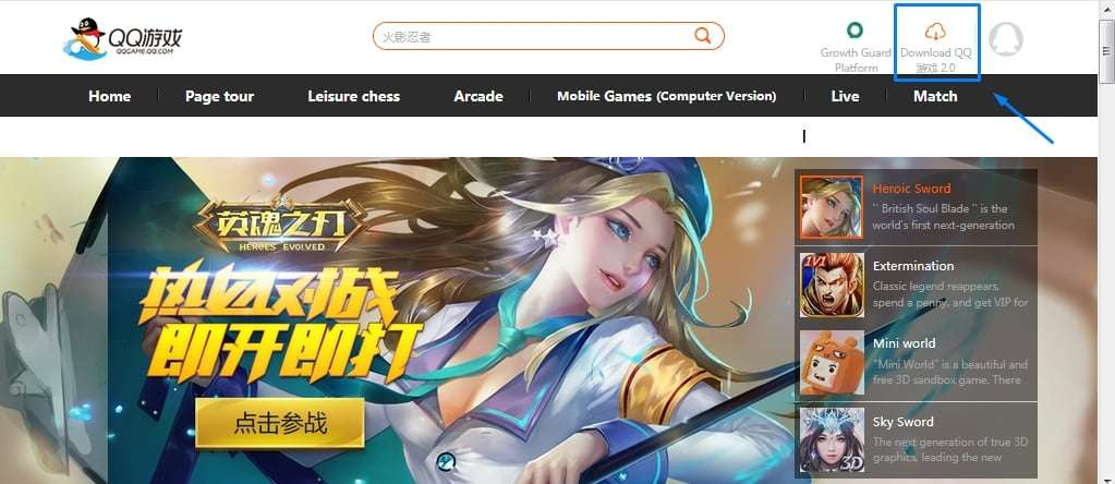 Installing The Qq Games Client In Your Pc To Play Amazing Titles
