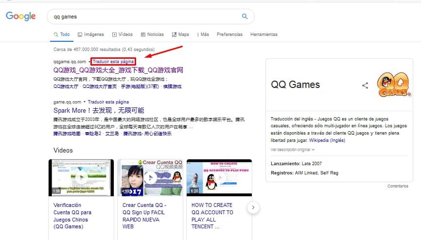 qq games