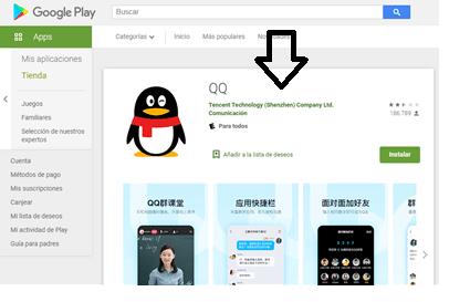 qq mail app